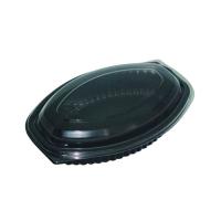 Cassolette plastique PP ovale noire