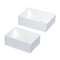 Boite patissiere carton blanc sans couvercle